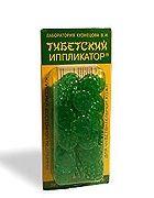 апликатор Кузнецова , хороший способ иглорефлесотерапии в домашних условиях