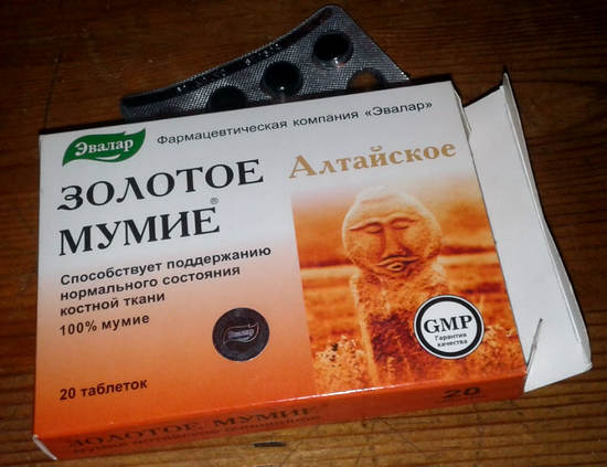 мумие применение в лечении