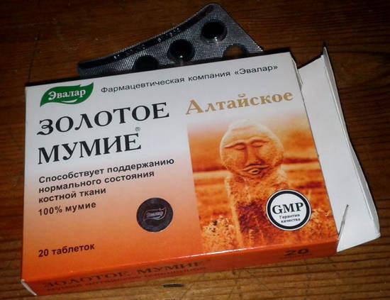 аллергия на витамин д симптомы