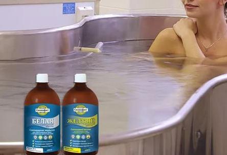 польза скипидарных ванн по Залманову