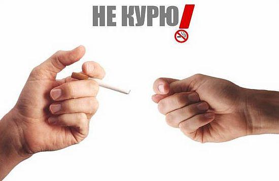 вреди и отказ от курения