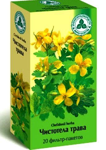 трава чистотела выпускается в пачках лекарственных трав и в фильтр пакетах