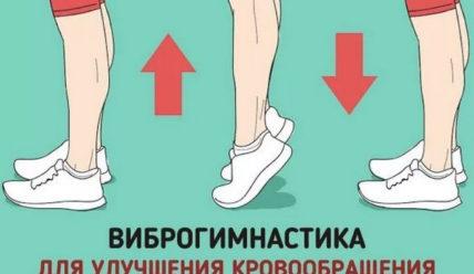 Микулин и его система оздоровления «активное долголетие», прыжки Микулина