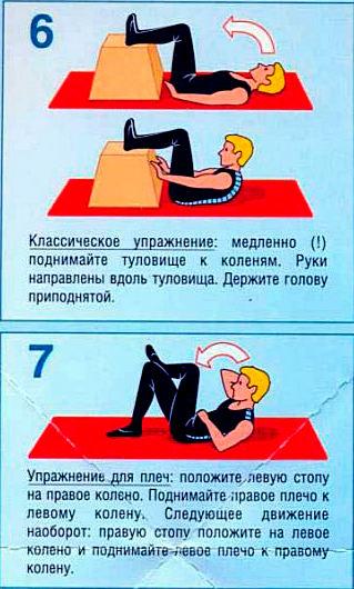 упражнения при остеохондрозе грудного отдела позвоночника профилактика обострений