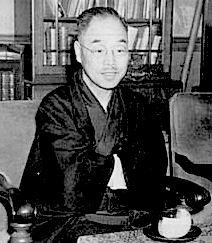 Кацудзо Ниши и его система восстановления здоровья