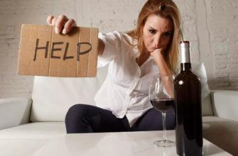Как провести детоксикацию организма в домашних условиях от алкоголя, токсинов