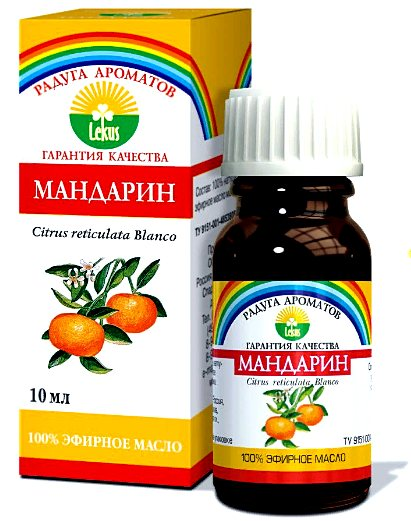 эфирное масло мандарина- применение в косметологии