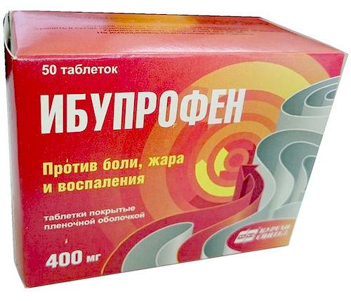 медикаментозное снижение температуры жаропонижающими средствами