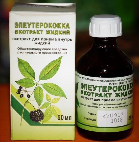 применение элеутерококка в медицине