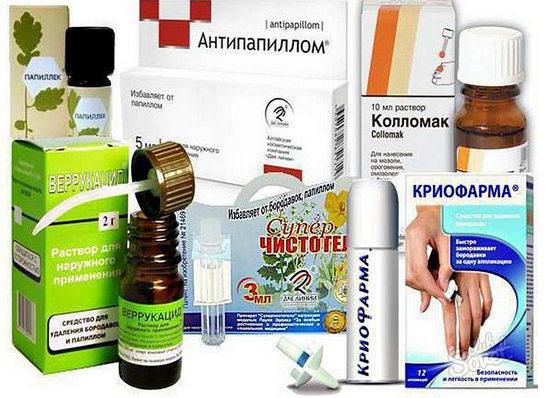 препараты от паппилом