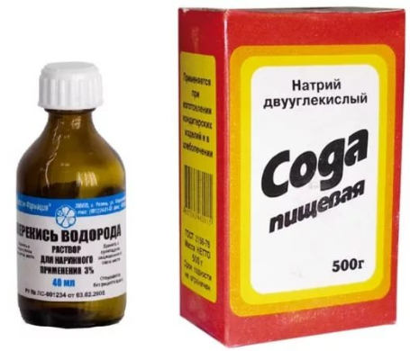 лечение перекисью и содой