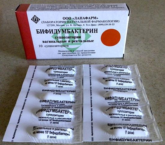 лечение дисбактериоза влагалища