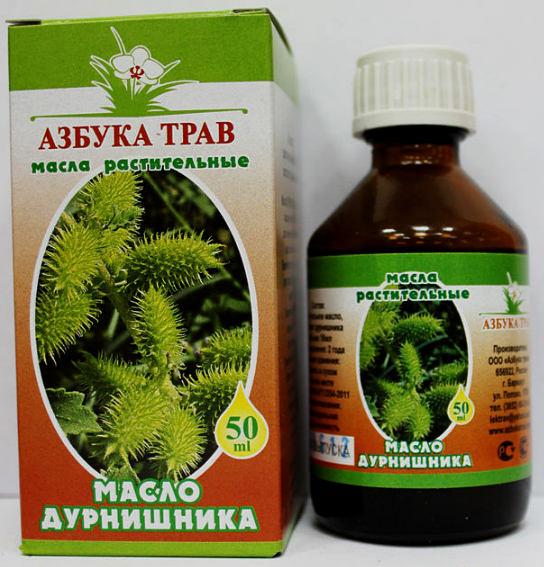 масло дурнишника и другие формы в лечении