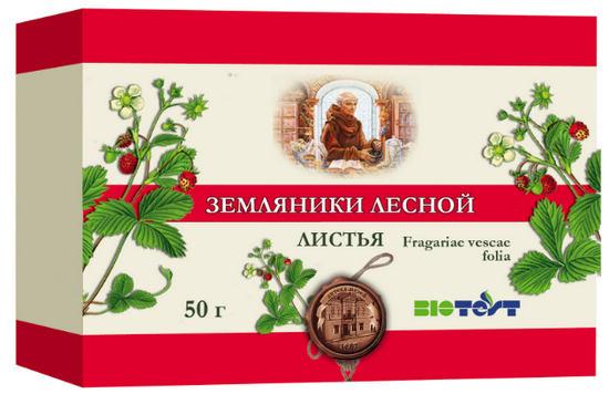 земляника - листья в рецептах народной медицины