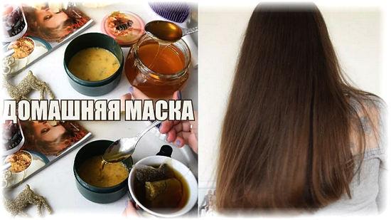 маски для отращивания длинных волос
