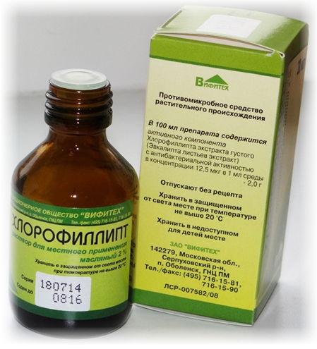 хлорофиллипт - инструкция по применению