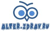 Новый дизайн сайта alter-zdrav.ru - вперед к новым свершениям