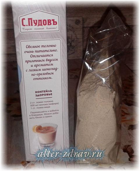 толокно овсяное - рецепты приготовления