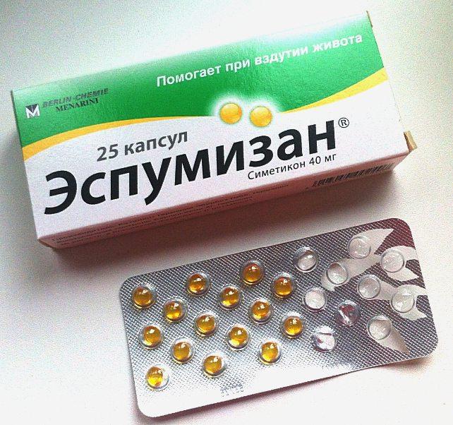 лекарства для подготовки к УЗИ