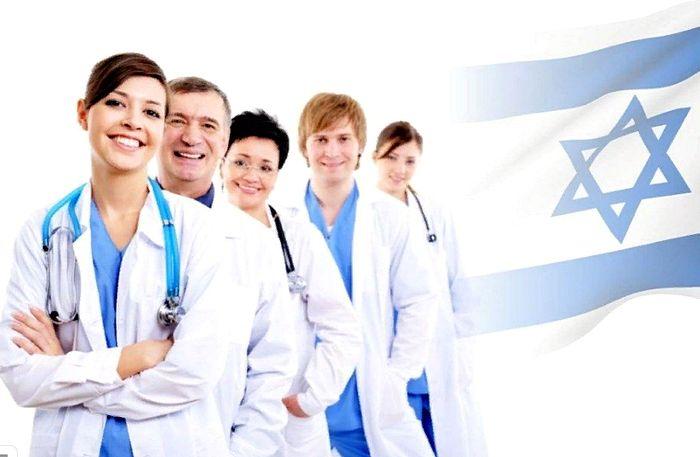 Лечение саркомы в Израиле