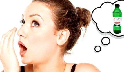 Запах ацетона изо рта у ребенка и взрослого — причины, что делать, лечение