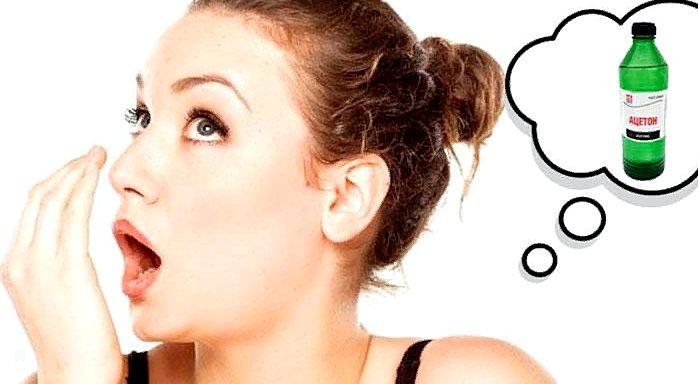 симптомы запаха ацетона изо рта