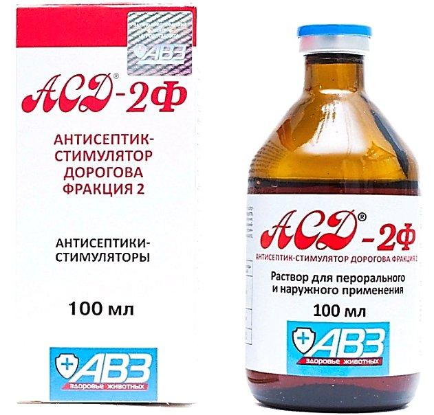 АСД - антисептик Дорогова