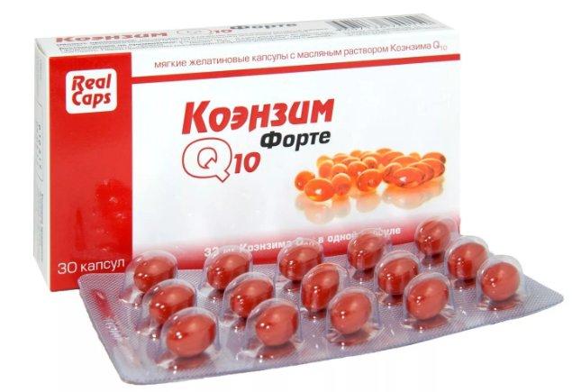 Coenzyme q10 показания к применению