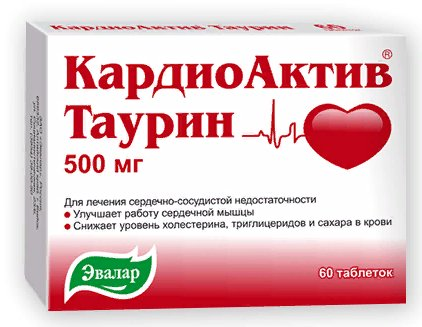 препарат таурин актив