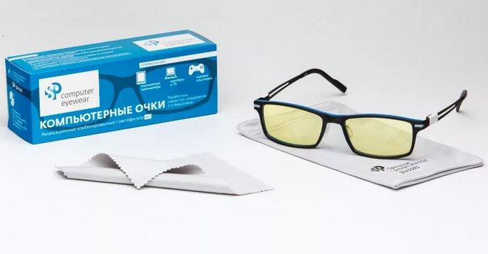 компьютерные очки - польза