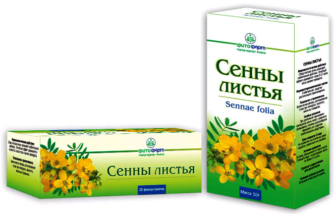 трава сенна лечебные свойства