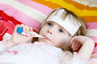 как и чем лечить простуду у детей при первых признаках