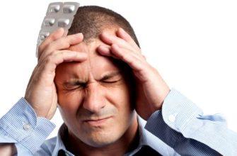 болит голова - симптом ишемии мозга