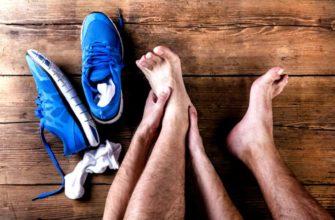 почему потеют и неприятно пахнут ноги