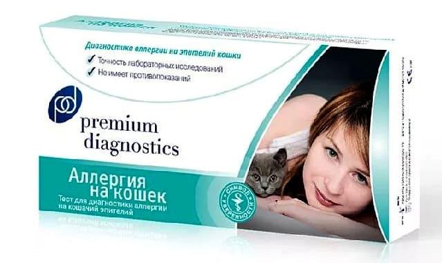 диагностика аллергии на кошек
